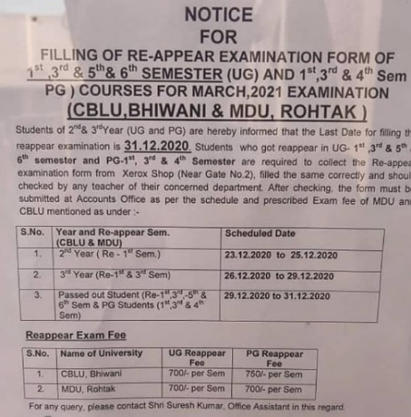 Filling of repair examination for CBLU and MDU (UG,PG)2021