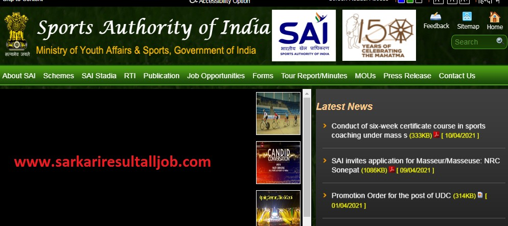 SPORTS AUTHORITY OF INDIA INVITED TO ALL OVER INDIA CANDIDATE