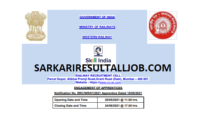 Railway WR Apprentice 10th with ITI pass Apply Online 2021